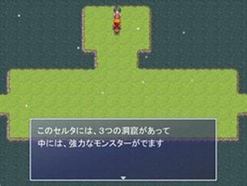 エド・シリーズ 第48話 セルタの電雪 Game Screen Shots