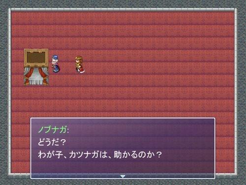 エド・シリーズ 第49話 剣を呼ぶ声 Game Screen Shot1
