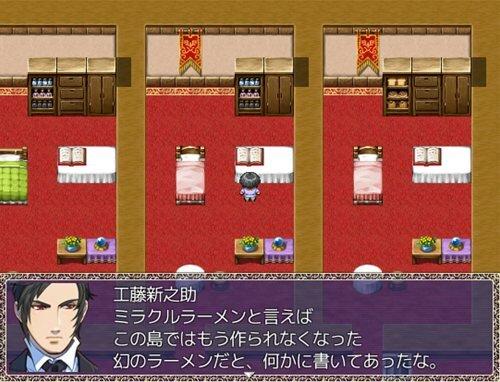 嗚呼!ラーメン道 Game Screen Shot