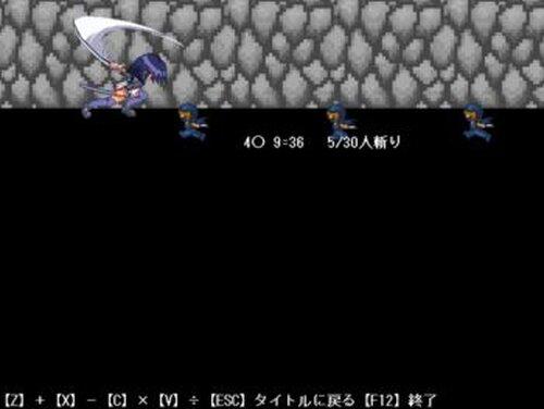 斬×算 -Slash Calculate- Game Screen Shot2