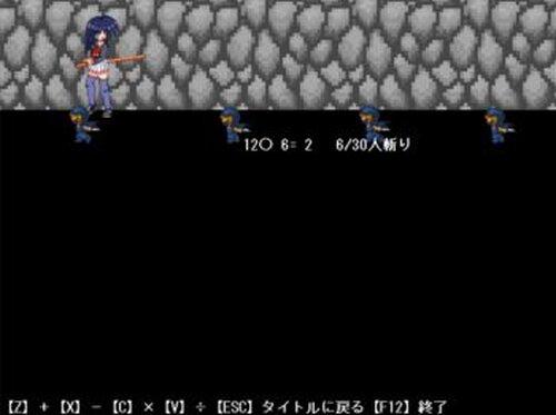 斬×算 -Slash Calculate- Game Screen Shot3