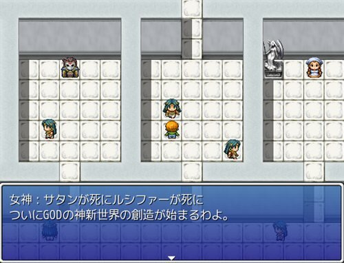 しょうたの冒険3 Game Screen Shot1