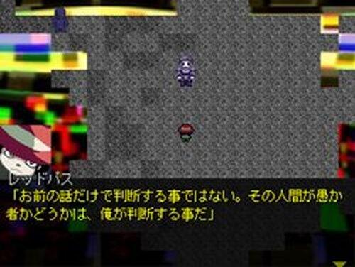 非現実都市 Game Screen Shots