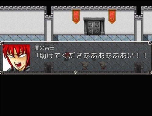 だぁくねすえんぺらぁACE Game Screen Shot1