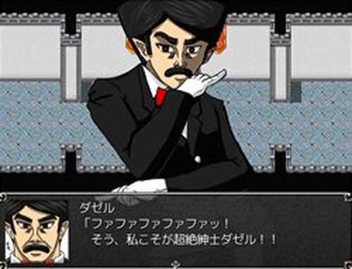 だぁくねすえんぺらぁACE Game Screen Shots