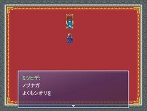 エド・シリーズ 第49話 剣を呼ぶ声 Game Screen Shots