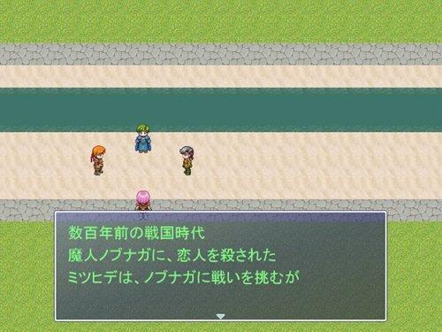 エド・シリーズ 第50話 エドの帰還 Game Screen Shot1