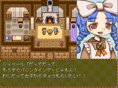 シュゲー Game Screen Shot3