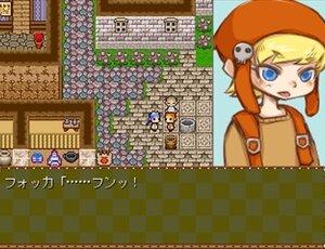 シュゲー Game Screen Shot