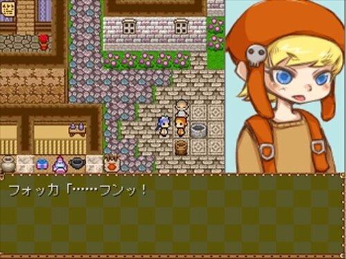 シュゲー Game Screen Shots
