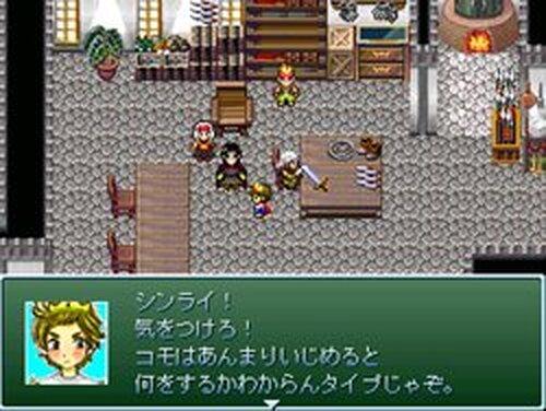 火山の王子様~体験版~ Game Screen Shots