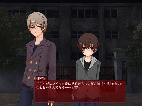 廃校事件録~灯火の日記~体験版 Game Screen Shot1