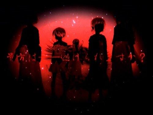 はらぺこちゃん~15年前の大惨劇~ Game Screen Shot2