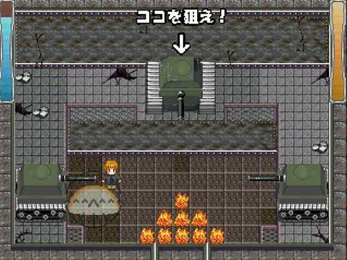 ウワサを信じちゃいけないヨ3 Game Screen Shot1