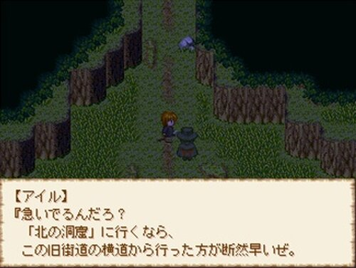 ウワサを信じちゃいけないヨ3 Game Screen Shot4