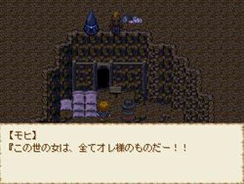 ウワサを信じちゃいけないヨ3 Game Screen Shots