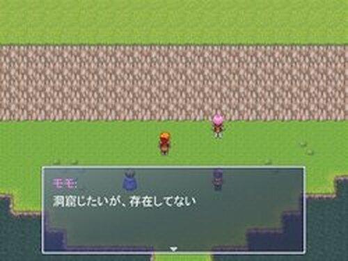 エド・シリーズ 第50話 エドの帰還 Game Screen Shots