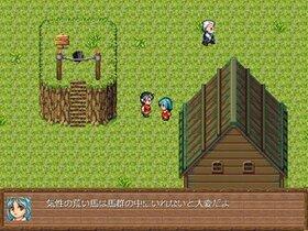 競馬大戦α版 Game Screen Shot3