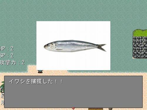 魚闘王 ~キング オブ フィッシャーマン~ Game Screen Shot1