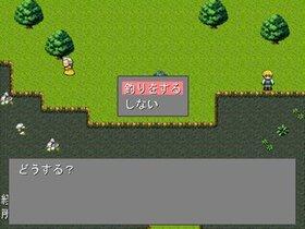 魚闘王 ~キング オブ フィッシャーマン~ Game Screen Shot2