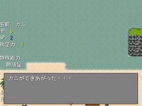 魚闘王 ~キング オブ フィッシャーマン~ Game Screen Shot3