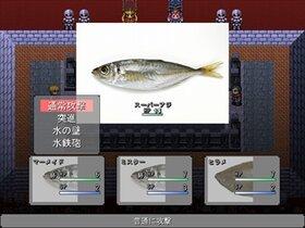 魚闘王 ~キング オブ フィッシャーマン~ Game Screen Shot4