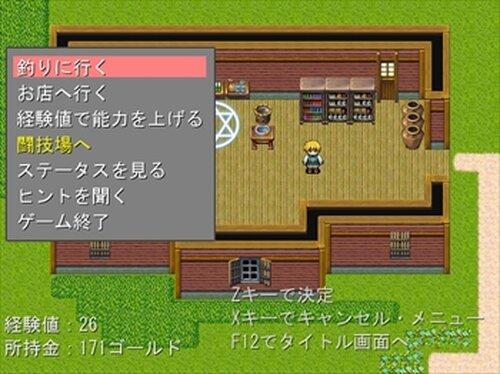 魚闘王 ~キング オブ フィッシャーマン~ Game Screen Shot5