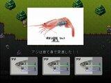 魚闘王 ~キング オブ フィッシャーマン~