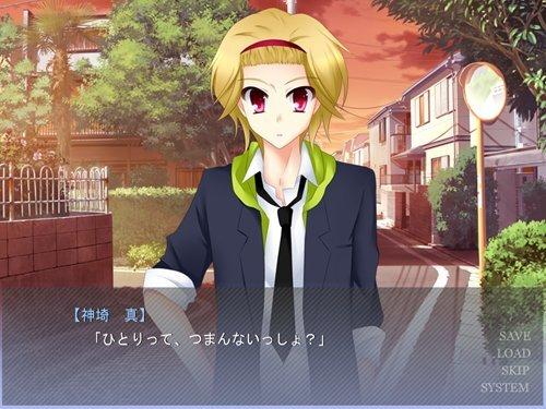 シンデレラ乙女の恋 Game Screen Shot1