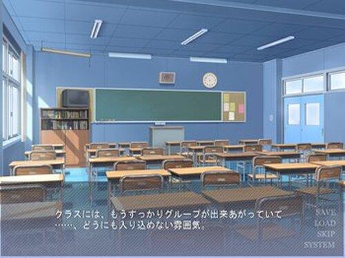 シンデレラ乙女の恋 Game Screen Shot2