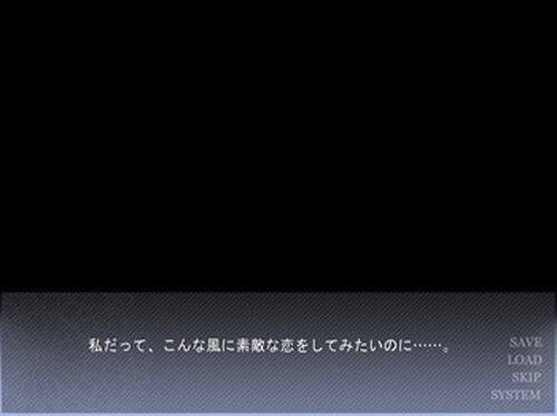 シンデレラ乙女の恋 Game Screen Shot3