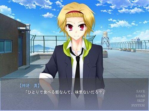 シンデレラ乙女の恋 Game Screen Shot4