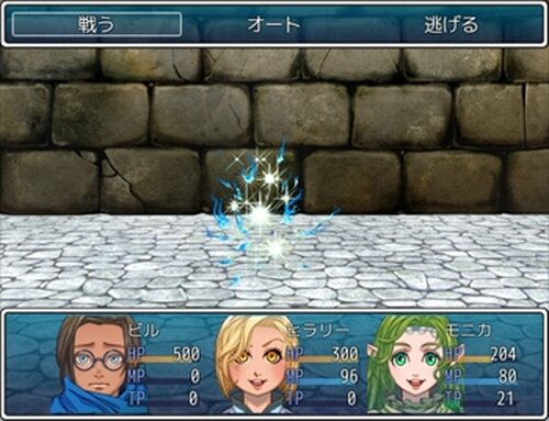 放浪王ビル2 Game Screen Shot2