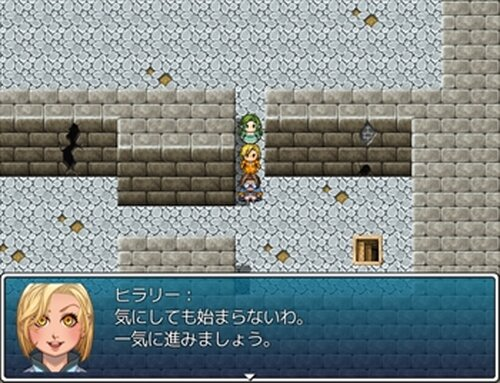 放浪王ビル2 Game Screen Shot3