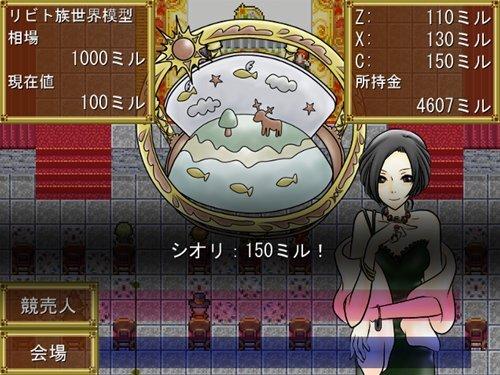 Twinkle Light ―照心― Game Screen Shot1