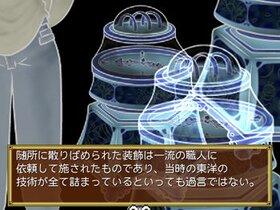 Twinkle Light ―照心― Game Screen Shot2