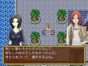 Twinkle Light ―照心― Game Screen Shot4