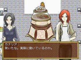 Twinkle Light ―照心― Game Screen Shot5