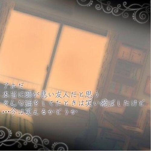 ジュンとオーとやさしいせかい Game Screen Shot2