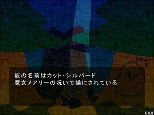 流水物語 Game Screen Shot2