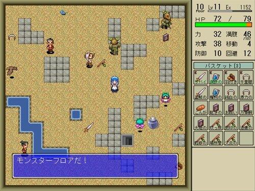 タクティカルダンジョン Game Screen Shot1