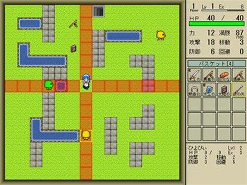 タクティカルダンジョン Game Screen Shot2