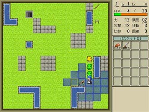 タクティカルダンジョン Game Screen Shot3