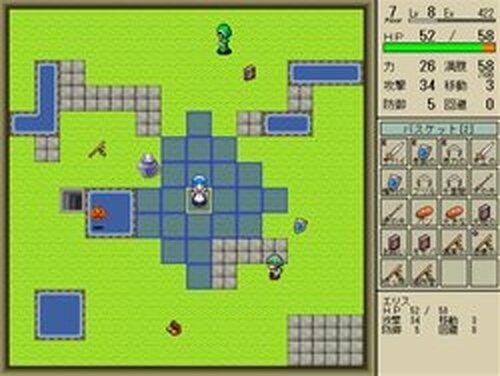 タクティカルダンジョン Game Screen Shots