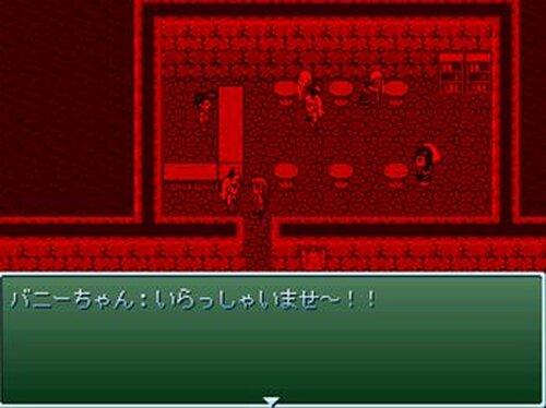 セルフィーナ Game Screen Shot2