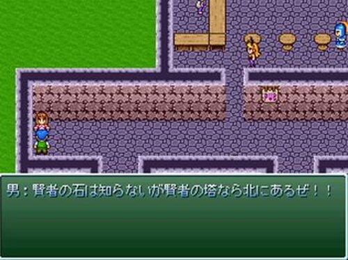 セルフィーナ Game Screen Shot3