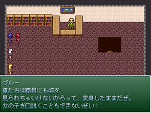 HERO Game Screen Shots