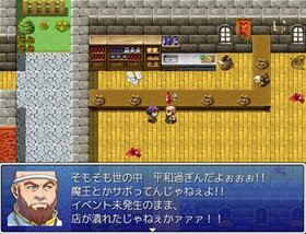 勇者リターン Game Screen Shot2