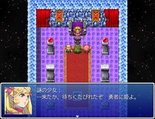 勇者リターン Game Screen Shot4
