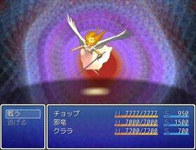 勇者リターン Game Screen Shot5